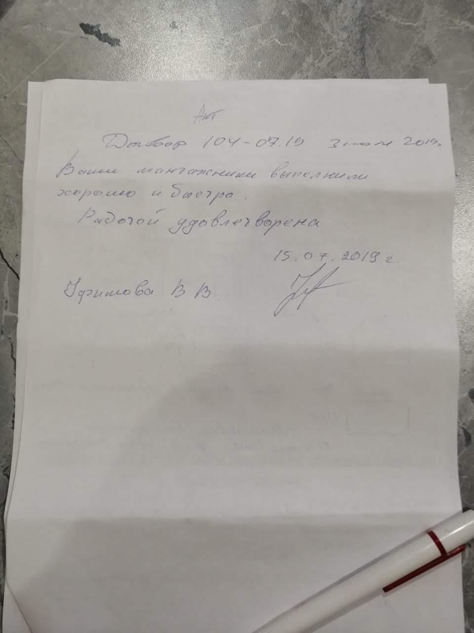 Уфимова В.В.